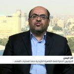 ميليشيا الحوثي تنهب آثار اليمن بحملات ممنهجة