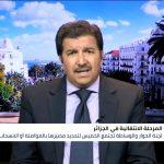 البقاء أم الانسحاب.. ما هو مصير لجنة الحوار في الجزائر؟