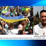 في ذكرى استقلال الجزائر.. هذه أبرز مطالب الجمعة الـ20 من الحراك