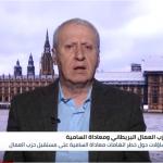 عطا الله السعيد: دعم القضية الفلسطينية وراء الاتهامات لكوربن بمعاداة السامية