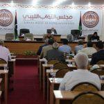 انتهاء فعاليات الاجتماع التشاوري الليبي بالقاهرة