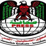«الصحفيين الفلسطينيين»: قرار إغلاق عشرات المواقع مجزرة لحرية الرأي
