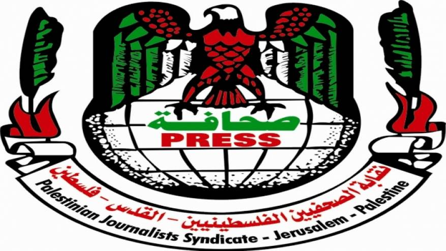نقابة الصحفيين الفلسطينيين تجدد رفضها لقاء مسؤولين في إدارة ترامب – قناة الغد