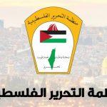 «منظمة التحرير» في لبنان توزّع مساعدات على عائلات فلسطينية مُهجّرة