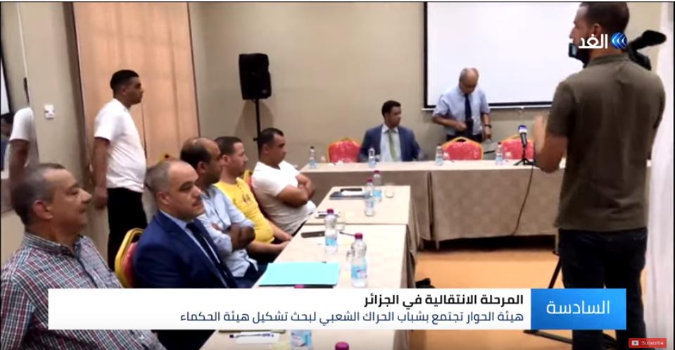 الجزائر.. هيئة الحوار والوساطة ترفض مشاركة الوجوه القديمة – قناة الغد