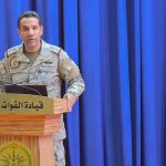 التحالف: 100 خرق حوثي لوقف إطلاق النار في 24 ساعة