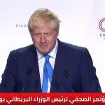 جونسون: لدى طهران فرصة للعودة إلى الالتزام بالاتفاق النووي