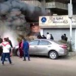 منظمة التحرير تدين الاعتداء على مقر دائرة شؤون اللاجئين في قطاع غزة