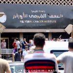 مصر.. حبس المتهم في تفجير معهد الأورام 15 يومًا على ذمة التحقيقات