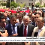 احتدام سباق الرئاسة في تونس بعد ترشح الزبيدي ومورو