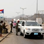 قوات الحزم الأمني تتقدم في عملياتها العسكرية جنوب اليمن