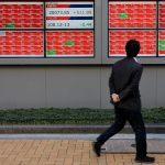 المؤشر نيكي ينخفض 0.64% في بداية التعامل في طوكيو