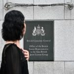 الصين تؤكد توقيف موظف بالقنصلية البريطانية في هونج كونج