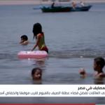بحيرة قارون.. مصيف الغلابة بالفيوم في مصر