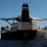 بعد مغادرة جبل طارق.. ناقلة النفط الإيرانية تغير وجهتها صوب تركيا