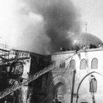50 عاما على حرق المسجد الأقصى