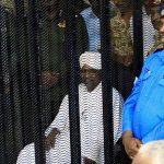 جلسة جديدة في محاكمة الرئيس السوداني السابق عمر البشير