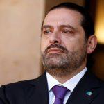 الحريري: العدوان الإسرائيلي تهديد للاستقرار الإقليمي واعتداء على السيادة اللبنانية