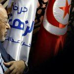 النهضة التونسية تدعو لتقديم توضيحات بشأن اعتقال نبيل القروي