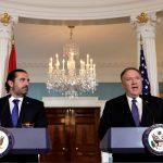 بومبيو لـ«الحريري»: مساعدات أمريكية عاجلة للبنان لمواجهة آثار الانفجار