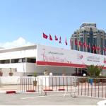 لهذا السبب انسحب بعض المرشحين من خوض السباق الرئاسي التونسي