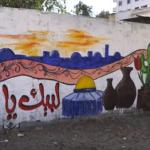 شاهد.. الفن التشكيلي يجسد الذكرى الـ50 لإحراق المسجد الأقصى على جدران غزة