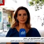 الغضب يتواصل في المخيمات الفلسطينية بلبنان