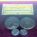 متحف «سك العملة».. تاريخ من الحكايات المصرية