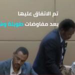 تعرف على أبرز بنود الوثيقة الدستورية لتقاسم السلطة في السودان