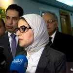 الصحة المصرية تكشف مصير مرضى معهد الأورام بعد الحادث