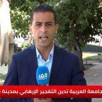 مراسلنا: الانتخابات الرئاسية والأوضاع الاجتماعية تطغى على أجواء العيد في تونس