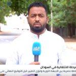محاولات للتوافق بين قوى الحرية والتغيير السودانية والجبهة الثورية