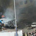 قتلى وعشرات الجرحى بهجومين انتحاريين في عدن جنوب اليمن