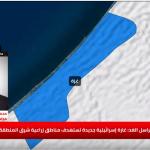 غارة إسرائيلية تستهدف مناطق زراعية في غزة.. التفاصيل كاملة مع مراسل الغد