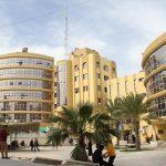 مجلس أمناء جامعة الأزهر بغزة: مستعدون لحوار جدي لحل الأزمة الراهنة
