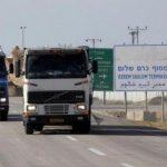 مركز حقوقي: إغلاق معبر كرم أبو سالم يستهدف إحكام خنق قطاع غزة
