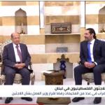 لبنان.. الحكومة تشكل لجنة لبحث وضع العمالة الفلسطينية