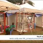 علماء يتوصلون إلى 4 أدوية لعلاج وباء الإيبولا