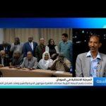 محلل سياسي سوداني لـ