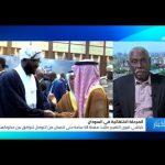 محلل سياسي: عناصر إخوانية تحاول عرقلة الحوار السياسي في السودان