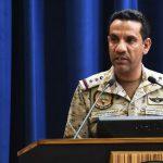 التحالف العربي: عودة وحدات المجلس الانتقالي لمواقعها السابقة في عدن