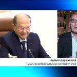 تفاؤل في لبنان بشأن حل أزمة الجبل
