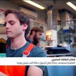 مصر تستهدف رفع إنتاج البترول في نهاية العام المالي