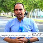 العراق يعلن رفضه مشاركة إسرائيل أي مهمة لتأمين الخليج.. فما التداعيات؟