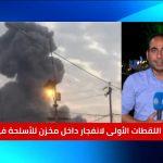 مراسلنا: انفجار داخل مخزن للأسلحة في معسكر تابع للحشد الشعبي في بغداد