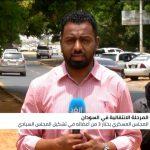 مراسلنا: العسكري السوداني يختار 3 من أعضائه في تشكيل المجلس السيادي