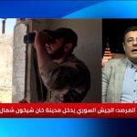 محلل: التصعيد السوري الروسي بإدلب لإيقاف خطوات تركيا بشأن المنطقة الأمنة