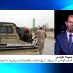 هل عمليات الجيش الليبي الأخيرة حجمت الدعم التركي للميليشيات؟