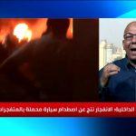مصر.. خبير أمني يعلق على تفجير معهد الأورام