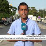 تطورات الترشيحات بالانتخابات الرئاسية التونسية